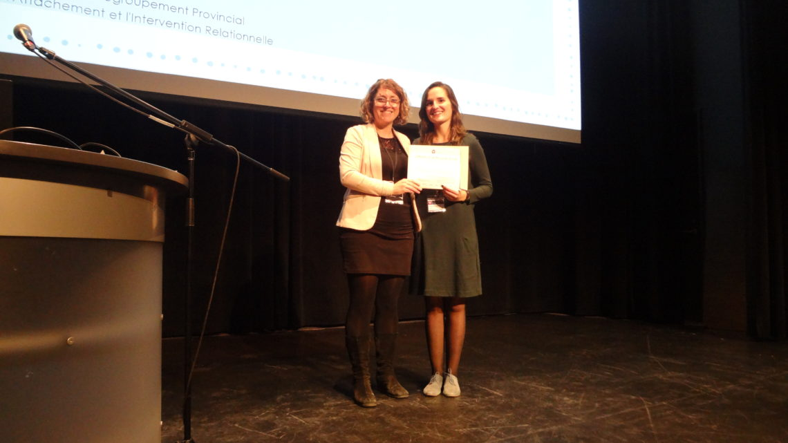 Novembre 2018 : Prix pour Maude Archambault